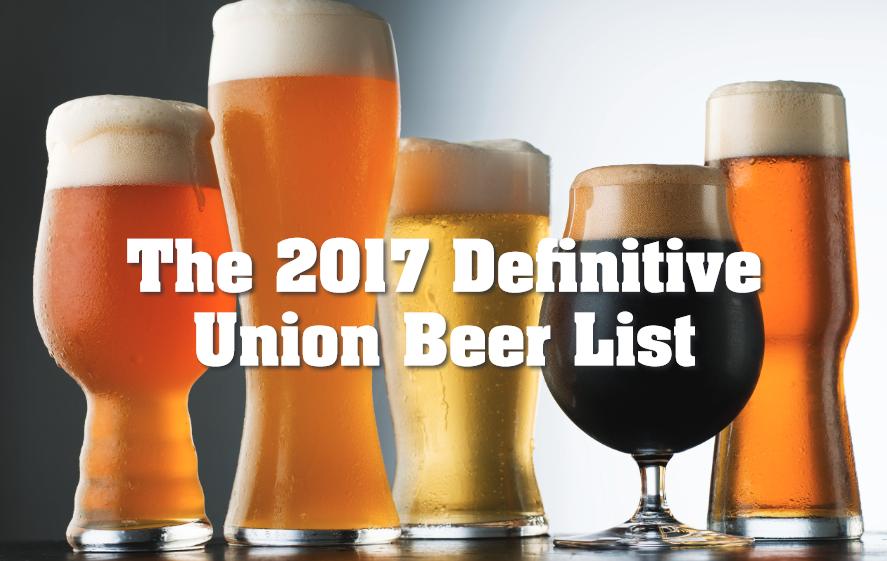 2017 Beer List
