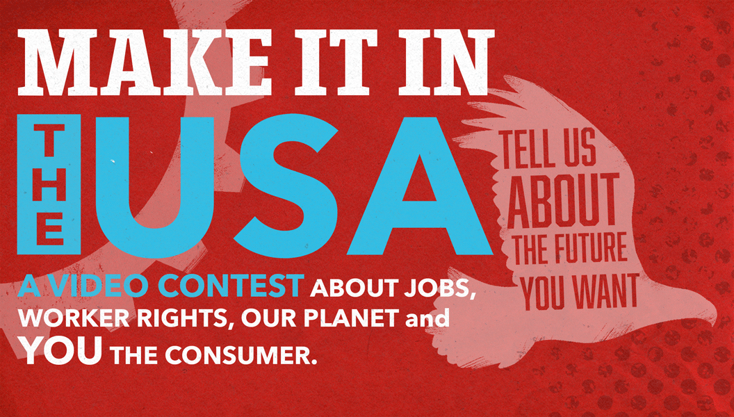 Make it in the USA contest